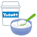 food_yogurt.pngヨーグルト