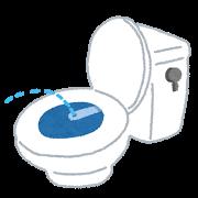 toilet_washlet.ping トイレ