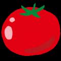 tomato.pngトマト