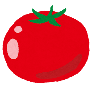 tomato.pngトマト