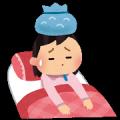 kaze_woman.png風邪