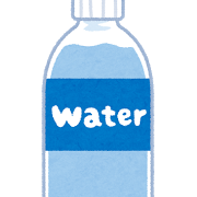 bottle_water.png水ペット