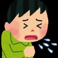 virus_seki.png咳