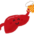 body_kanzou_beer.png肝臓