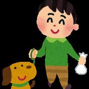 pet_sanpo_man.png犬の散歩