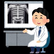 doctor_xray_rentogen.pngレントゲン