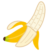 banana_kawa_muke.pngバナナ