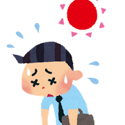 natsubate_businessman.png夏バテ