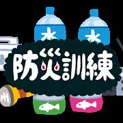 bousaikunren_title.png防災グッズ