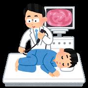 medical_daichou_naishikyou-png%e5%a4%a7%e8%85%b8%e5%86%85%e8%a6%96%e9%8f%a1