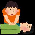 shinpai_shinzou%e5%bf%83%e8%87%93%e3%83%9e%e3%83%83%e3%82%b5%e3%83%bc%e3%82%b8