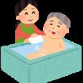 kaigo_ofuro入浴介護