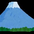 fujisan富士山