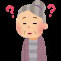roujin_ninchisyou_woman軽度認知障害