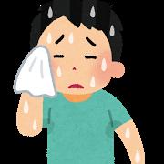 sick_takansyou汗っかき