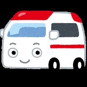 car_character6_kyukyusya.png救急車
