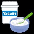 food_yogurt.pngヨーグルト