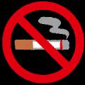 kinen_mark.png禁煙