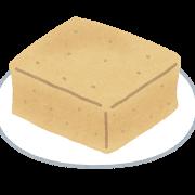 food_kouya_dofu.png高野豆腐