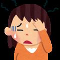virus_zutsuu.png頭痛