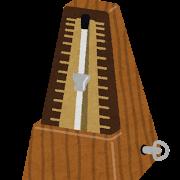music_metronome.pngメトロノーム