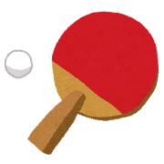 tabletennis_racket-png%e5%8d%93%e7%90%83
