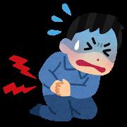 sick_mouchou_chusuien盲腸(虫垂炎)