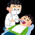 haisy_chiryo歯医者