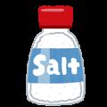 salts塩
