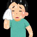 sick_takansyou.png悪い汗